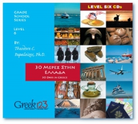 30-days-in-greece-cd-level-6