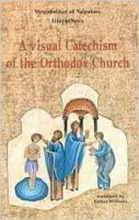 a-visual-catechism-of-the-orthodox-church