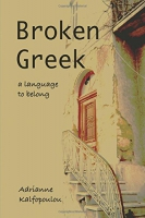broken-greek