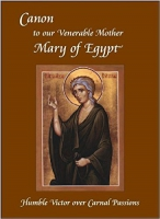 canon-to-mary-of-egypt
