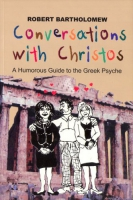 coversations-with-christos