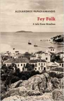 fey-folk-a-tale-from-skiathos