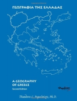 geography-og-greece