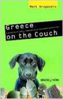 greece-on-the-couch-session-2