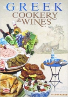 greek-cookery-&-wines