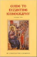 guide-to-byzantine-iconography