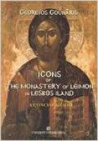 icons-of-the-monastery-of-leimon-in-lesvos-island