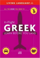 in-flight-greek