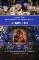 iveron-icon