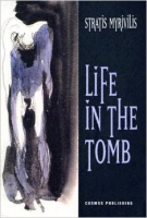 life-in-the-tomb2