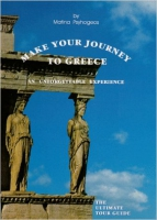 make-your-journey-to-greece