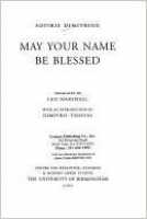 may-your-name-be-blessed
