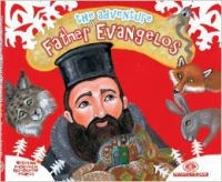 the-adventure-of-father-evangelos